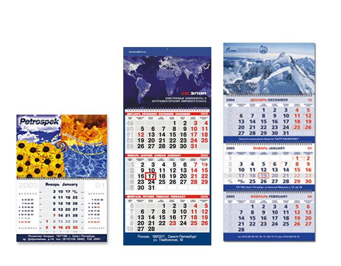Как самой создать календарь о природе